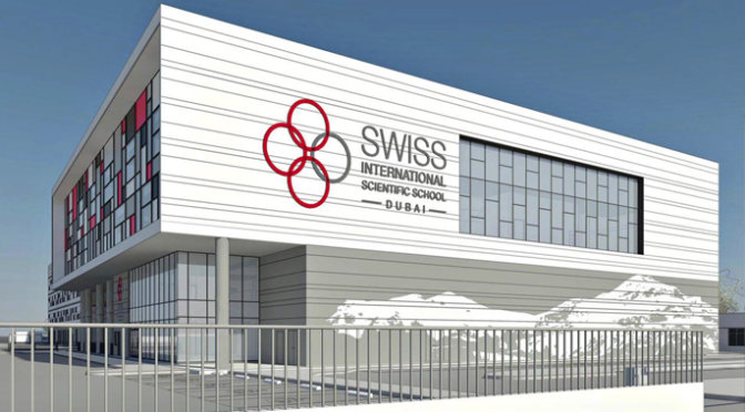 Swiss International School